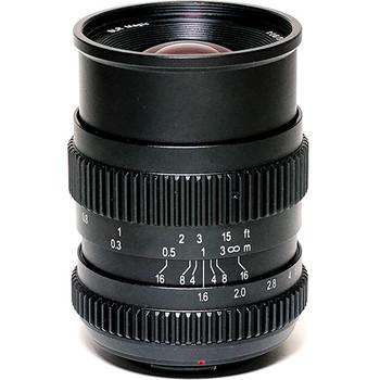 Rent SLR Magic Cine 17mm T1.6 Lens