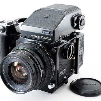Rent Bronica ETRS Medium Format Film Camera