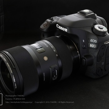Rent Canon 80D Filmmaker's Kit (w/Tripod, Sigma 18-35mm lens and Mic)