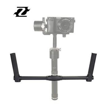 Rent Dual Handle Zhiyun V2 Crane 3-Axis Gimbal Kit