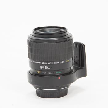 Rent Canon 65mm MP-E f/2.8 1-5x Macro Lens