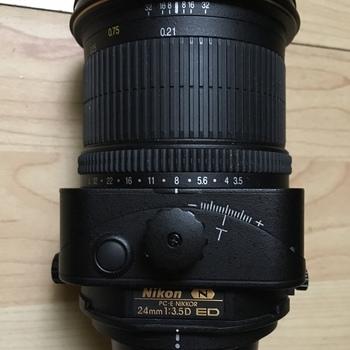 Rent Nikon 24mm Tilt Shift