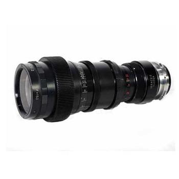 Rent Lomo Anamorphic 150mm