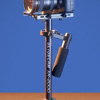 Rent Glidecam for DSLRs