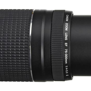 Rent Canon 75-300mm Lens