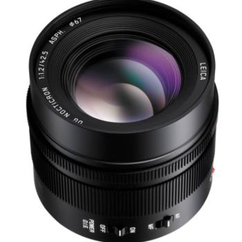 Rent Panasonic Leica DG Nocticron 42.5mm f/1.2 ASPH. POWER O.I.S. Lens