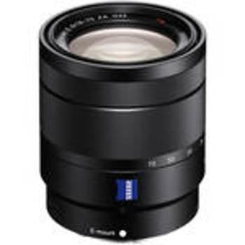Rent Sony 24-70 f/4.0