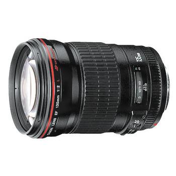 Rent Canon EF 135mm f/2.0L USM