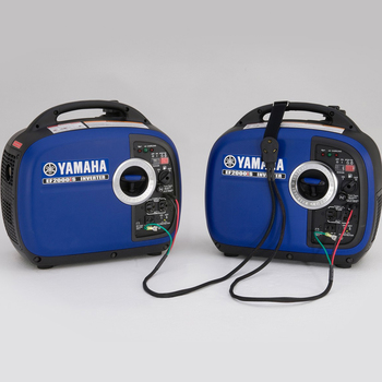 Rent Yamaha EF2000is Generator