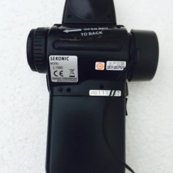 Rent Sekonic L-758DR DigitalMaster