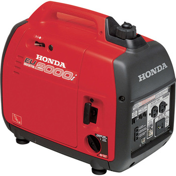 Rent honda eu 2000 generator
