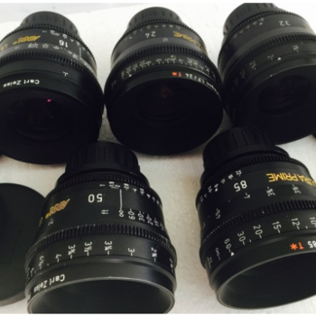 Rent Zeiss Ultra Prime Lenses T1.9 (16/24/32/50/85mm)