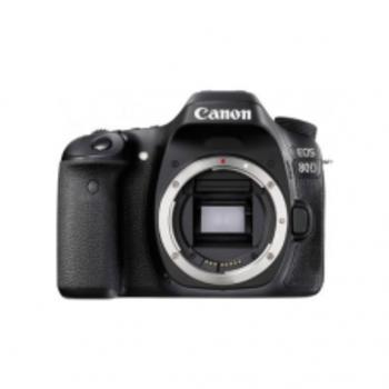 Rent Canon 80D