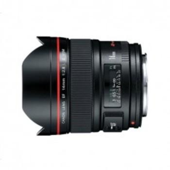 Rent Canon 14mm 2.8L