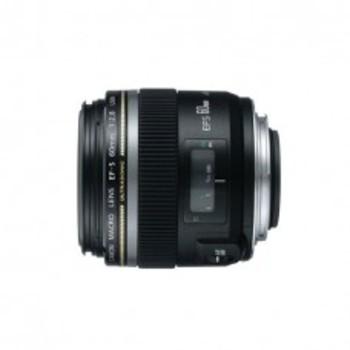 Rent Canon 60mm f/2.8 Macro EF-S