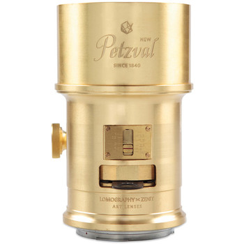 Rent Lomography Petzval 85mm f/2.2 Lens for Nikon F (Brass)
