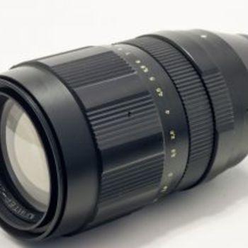 Rent JUPITER-21M f4/200mm M42 Prime Lens for Nikon, Canon, Sony