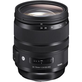 Rent Sigma Art 24-70mm F2.8 DG OS HSM Nikon F