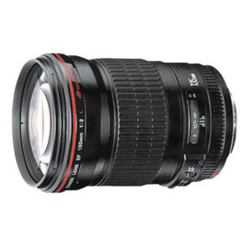 Rent Trusty Canon EF 135mm WITH 1.4X EXTENDER included in!