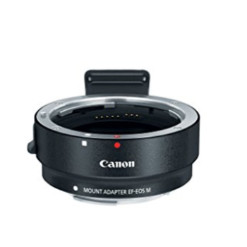 Rent Canon RED Lens Mount Adapter