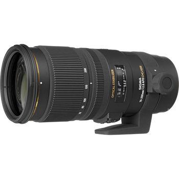 Rent Sigma 70-200mm f/2.8 EX DG APO OS HSM for Canon Lens