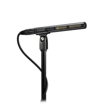 Rent Audio Technica Shotgun Mic
