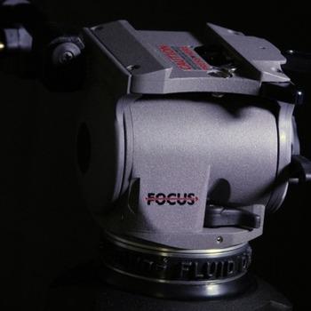 Rent Cartoni Focus 12 Tripod