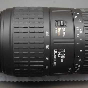 Rent Sigma 70-300mm f4-5.6 DL Macro for Nikon