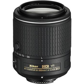Rent Nikon AF-S DX NIKKOR 55-200mm f/4-5.6G ED VR II
