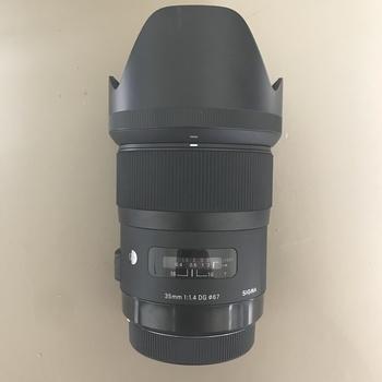 Rent Sigma 35mm f1.4 Art