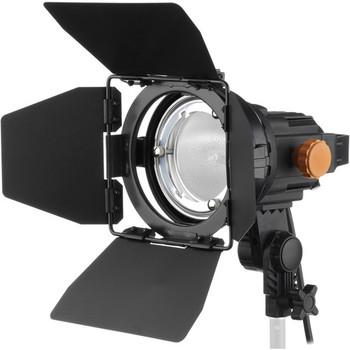Rent Qualite 300 watt focusing spot-flood kit