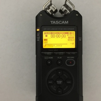 Rent Audio Recorder