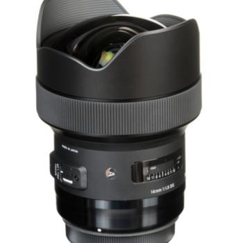 Rent Sigma 14mm f/1.8 Art Lens (EF Mount)
