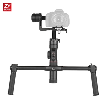 Rent Zhiyun Crane 2 + Handle Grip