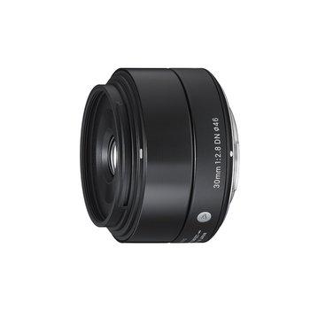 Rent Sigma 30mm MFT f/2.8