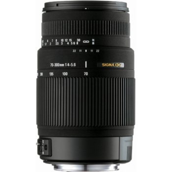Rent Sigma 70-300mm f/4-5.6 Lens for Nikon