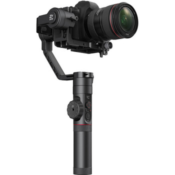 Rent Zhiyun Tech Crane V2 for cameras up to 7lbs!!