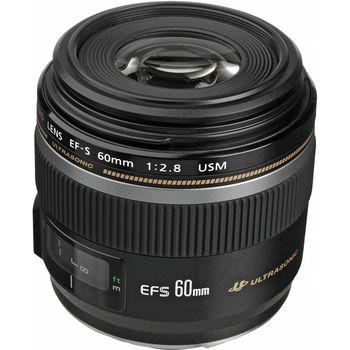 Rent Canon EF-S 60mm f/2.8 Macro USM