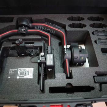Rent DJI Ronin 2 3-Axis Handheld Gimbal