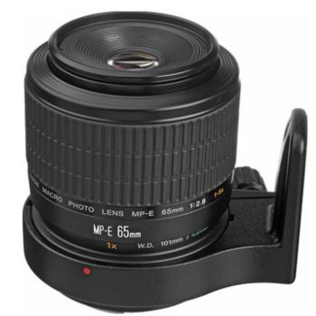 Rent Canon MP-E 65mm F/2.8 1-5x Macro Photo Lens