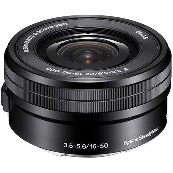 Rent Sony 16-50mm f/3.5‑5.6 OSS