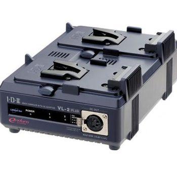 Rent IDX Dual Battery Charger