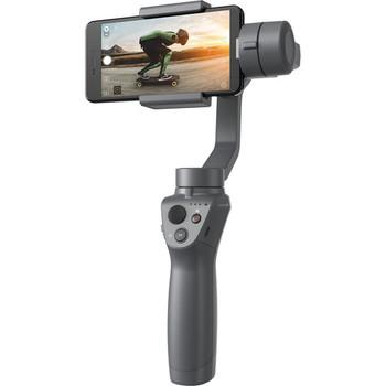 Rent DJI Osmo Mobile 2 Smartphone Gimbal