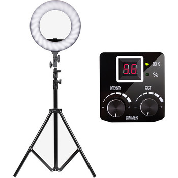 Rent Dracast LED140 Halo Bi-Color Ringlight + Stand