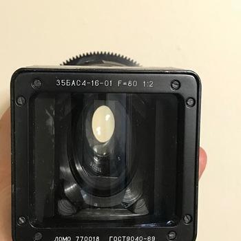Rent Lomo Anamorphic SET 30mm 50mm 80mm