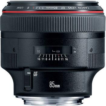 Rent Canon 85mm f/1.2 L II USM Prime Lens