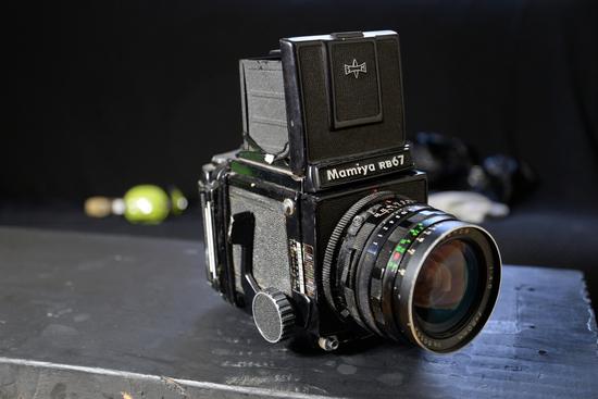 Rent A Mamiya Rb67 Medium Format Camera In Brooklyn   KitSplit