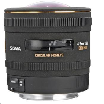 Rent Sigma 4.5mm f/2.8 EX DC HSM Circular Fisheye