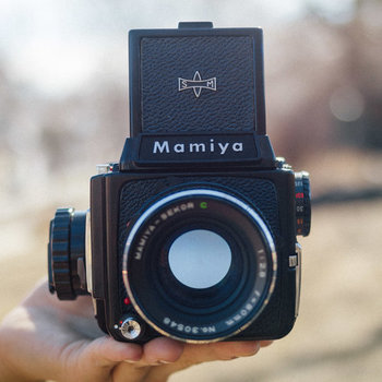 Rent Mamiya M645 Portrait Kit