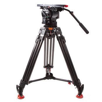 Rent O'connor 2560 Head w/ 60L Carbon Fiber Legs